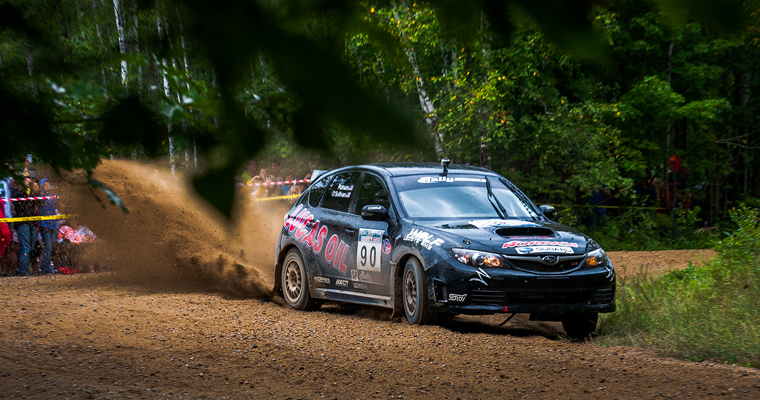 Ojibwe Forests Rally: August 22nd-23rd