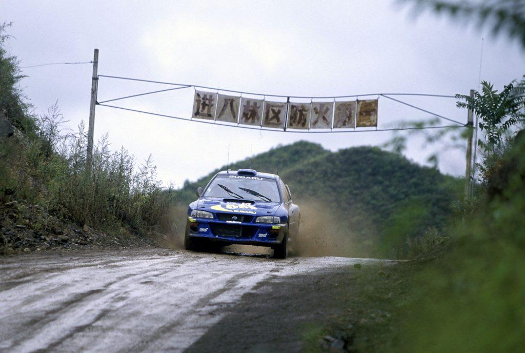 1999 China